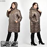 Женское весенне пальто плащевка раз. 52.54.56.58.60, фото 3