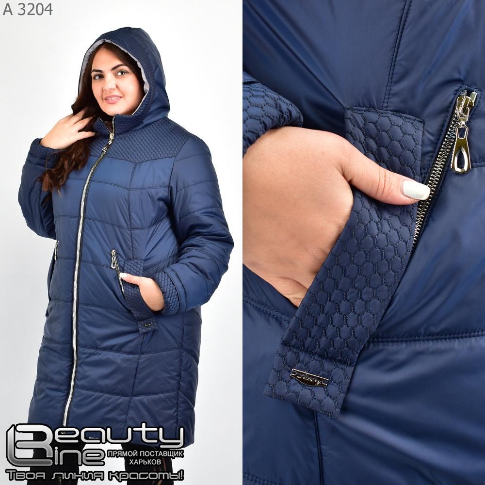 Женское весенне пальто плащевка раз. 52.54.56.58.60
