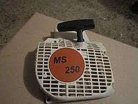 Стартер SABER для бензопилы STIHL MS 230, 250