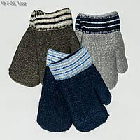 Вязаные детские варежки с меховой подкладкой для мальчика на 5-8 лет - №18-7-36, фото 1