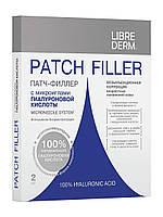 Librederm патч-филлер с микроиглами гиалуроновой кислоты, Либридерм