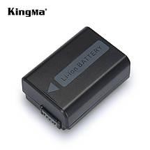 Аккумулятор KingMa NP-FW50 для Sony a7II, a6000, a7RII, a6300, a6500, a5100, a7s, a7, a7R, a7sII., фото 3