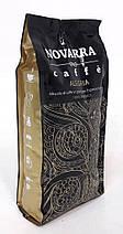 К-1 Арабика 100%, 1000 г. Зерновой кофе NOVARRA ALEGRIA, Новарра Алегрия, фото 3