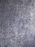 Кордрой 465 темно серый, фото 1