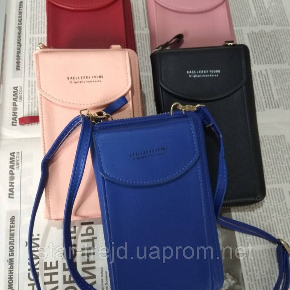 8f42b56af336 кошелек Baellery 5802 продажа цена в одессе кошельки и портмоне