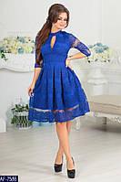 Платье AF-7586 (42, 44, 46)