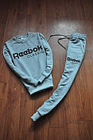 Спортивний костюм чоловічий Reebok Classic Рібок сірий (репліка)