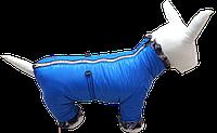 Зимний синий комбинезон с флисовой подкладкой