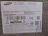 Запчасти к телевизору Samsung UE32J4100 (BN41-02098B, BN44-00696A), фото 2