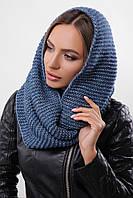 Модный женский теплый вязаный шарф-снуд цвет волна-фиолетовый меланж