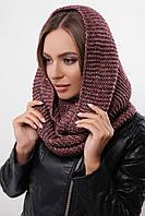 Модный женский теплый вязаный шарф-снуд цвет бордово-кофейный меланж