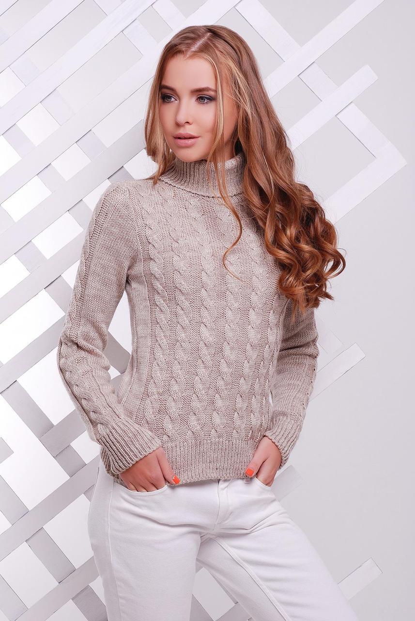 Теплый женский вязаный свитер с воротником под горло в косичку цвет капучино bfbff528531