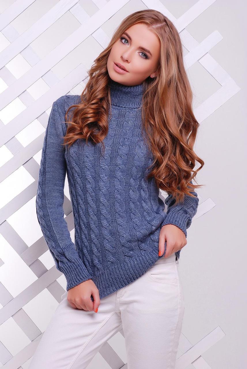 e7e5e6e4c0bc Вязаный женский свитер под горло с узором в косичку цвет светлый джинс