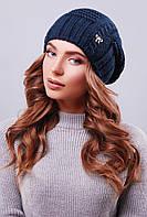 Модная женская вязаная шапка бини с бантиком темно-синяя
