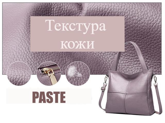 Сумочка кожаная PASTE текстура кожи