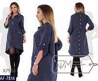 Платье AF-7814 (48, 50, 52, 54, 56)