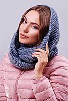 Вязаный женский шарф-снуд на два оборота цвет светлый джинс