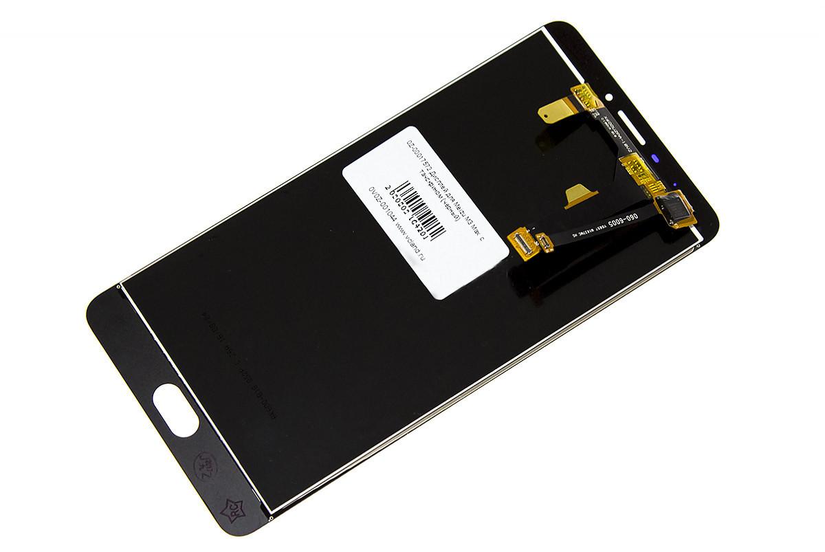 Дисплей  для Meizu  M3 Max с чёрным тачскрином