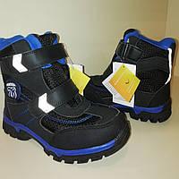Термо-ботинки для мальчика  зимние tom.m размер 36