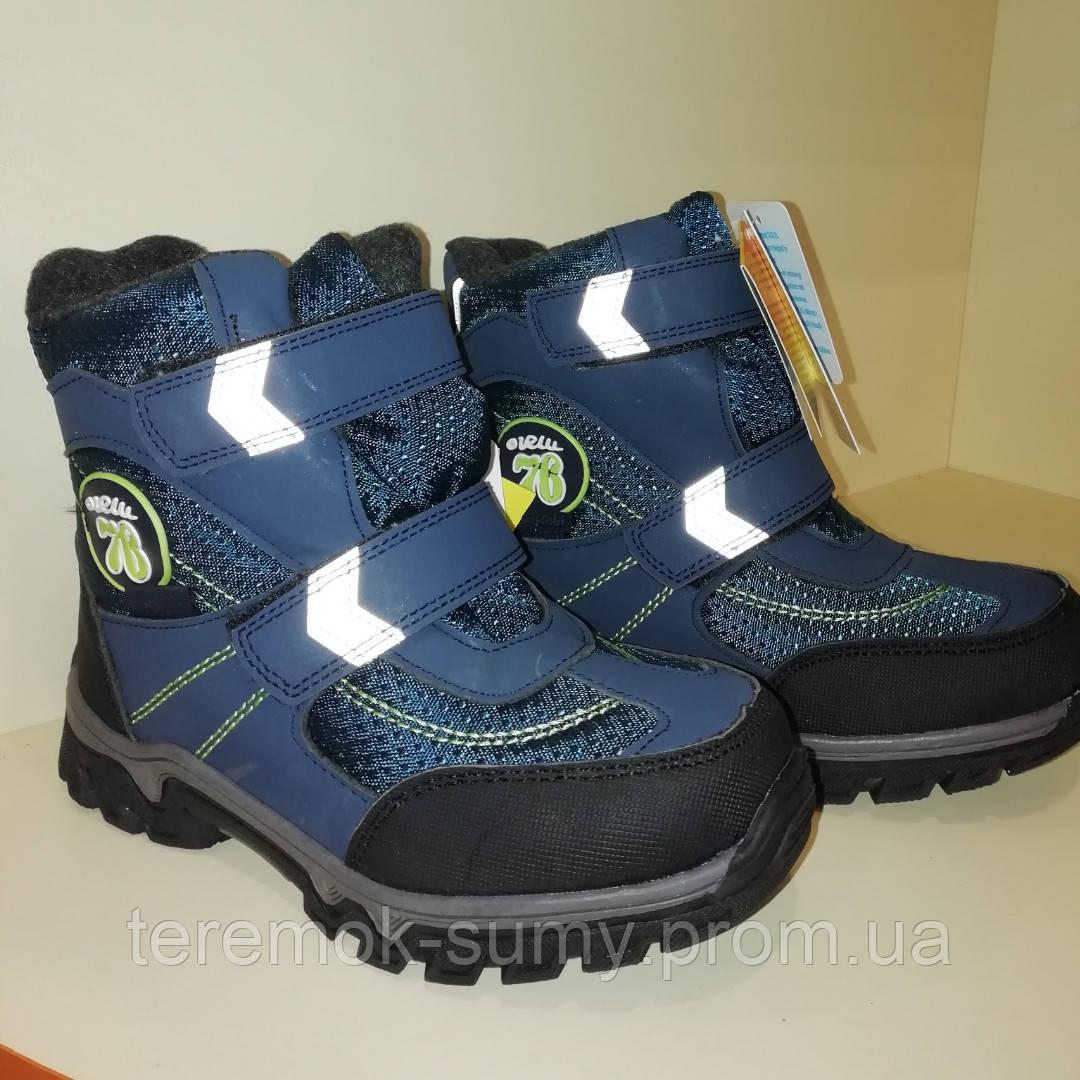 2beb47b2 Термо-ботинки для мальчика зимние tom.m размер 31,32,33,34,35,36,37 ...