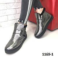Кожаные зимние ботинки (хайтопы) никель