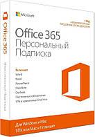 Програмне забезпечення Microsoft Office365 Personal 1 User 1 Year Subscription Ukrainian Medialess P4 (QQ2-00837)