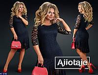 Платье AF-5740 (46-48, 50-52, 54-56, 58-60)