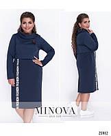 Платье в спортивном стиле в Украине. Сравнить цены 641aaaa519fac