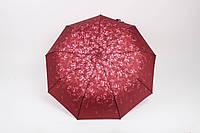 Зонт ноты марсала