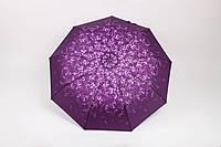 Зонт ноты фиолетовый