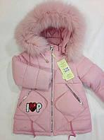 Детская зимняя куртка на девочку р.92-116 нежно-розовая