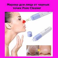 Маркер для лица от черных точек Pore Cleaner