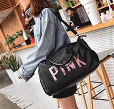 Спортивная сумка Victoria`s Secret Pink с отсеком для обуви , фото 3