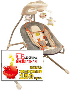Кресло-качалка Baby Mix BY028 grey с мобилем