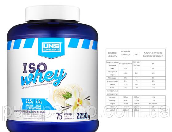Протеїн ізолят UNS Iso Whey 1200 г, фото 2