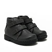 Ботиночки (Eleven Shoes) - ОР-111.122 графит