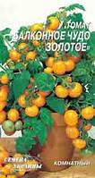 Томат Балконное чудо золотое 0,2 г