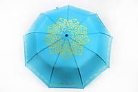 Зонт Алжир голубой