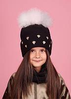 Детская зимняя шапка (набор) для девочек ТАМА оптом размер 50-52-54, фото 1