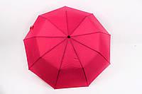 Зонт Дилос малиновый