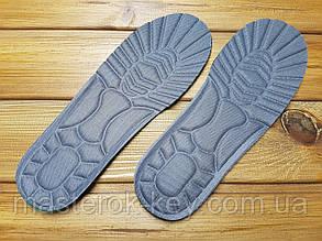 Стелька обувная массажная размер 30см