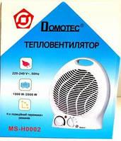 Тепловентелятор Domotec Heater Дуйка Домотек