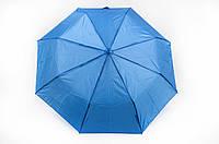 Зонт Томск голубой