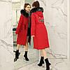 Двусторонняя длинная куртка-парка Красный+черный, фото 5