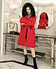 Двусторонняя длинная куртка-парка Красный+черный, фото 7