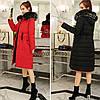 Двусторонняя длинная куртка-парка Красный+черный, фото 4
