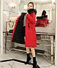 Двусторонняя длинная куртка-парка Красный+черный, фото 6