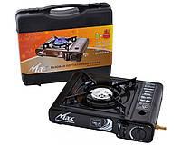 Портативная газовая плита MS-2500LPG MAXsun для пикника, дома, дачи и отдыха.