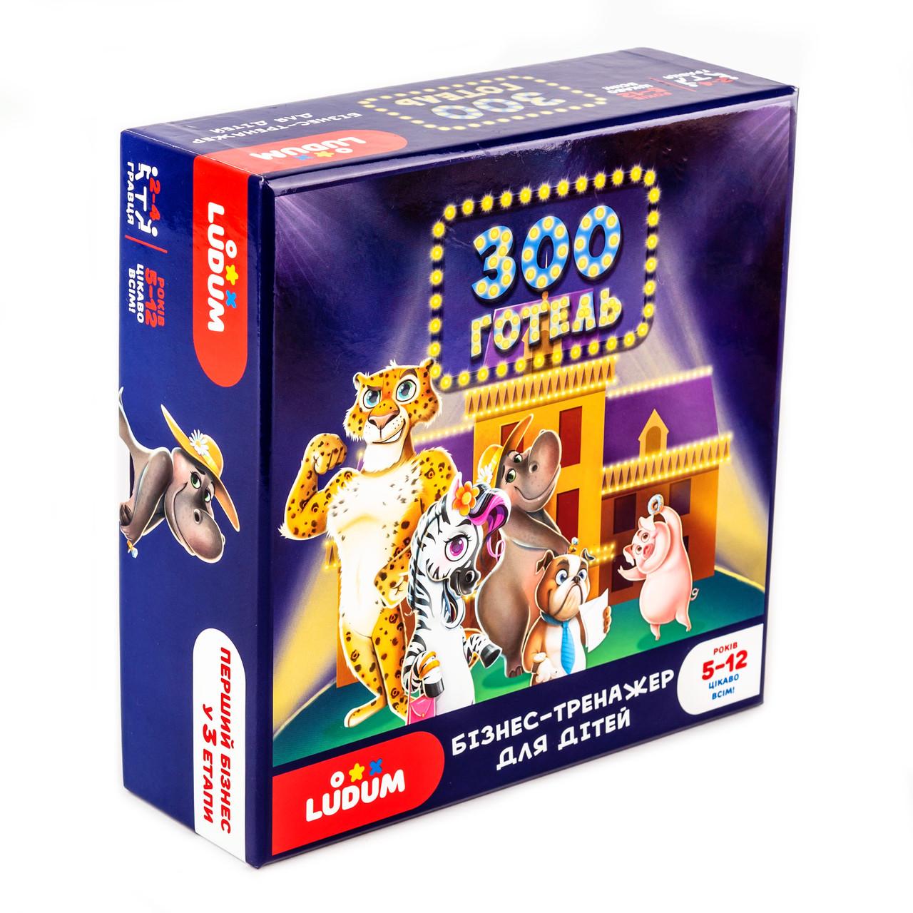 Настольная игра бизнес-тренажер для детей 5–12 лет Зооотель ТМ LUDUM