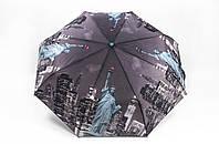 Зонт Женева фиолетовый
